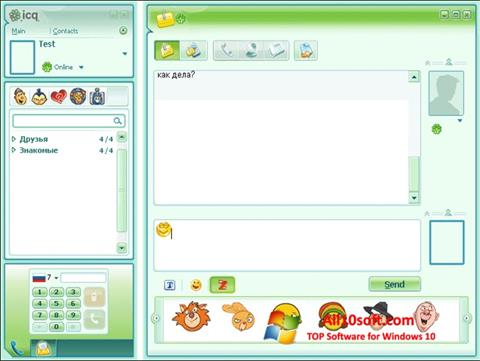 Screenshot ICQ per Windows 10