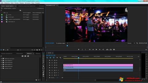 Screenshot Adobe Premiere Pro per Windows 10