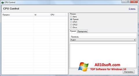 Screenshot CPU-Control per Windows 10